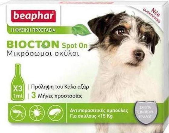Εικόνα της Beaphar Biocton Spot On Αμπούλα Σκύλου <15kg