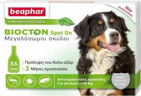 Εικόνα της Beaphar Biocton Spot On Αμπούλα Σκύλου >30kg