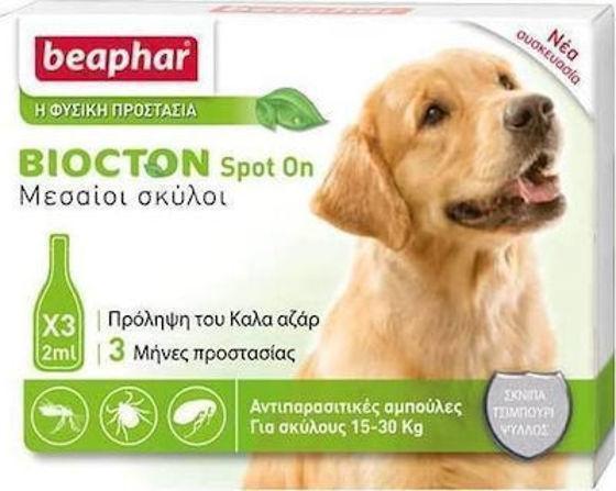 Εικόνα της Beaphar Biocton Spot On Αμπούλα Σκύλου 15-30kg